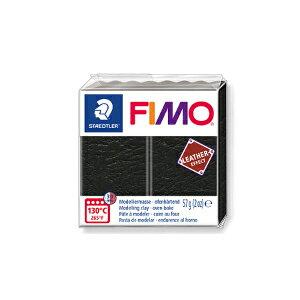 FIMO フィモ レザー 57g ブラック