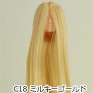 オビツドール 27HD-F01NC18 植毛ヘッド01 ナチュラル ミルキーゴールド