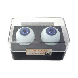 【72時間限定★ポイント3倍アップ祭り! 9/26 17:00 〜 9/29 16:59】 ビスクアイ グラスチック 青12mm 白目部分含む UV ※人形の目