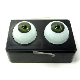 ビスクアイ グラスチック 淡緑8mm 白目部分含む UV ※人形の目