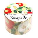 kimono美和紙マスキングテープレトロモダンタイプ椿25mm×5m巻GR-2006