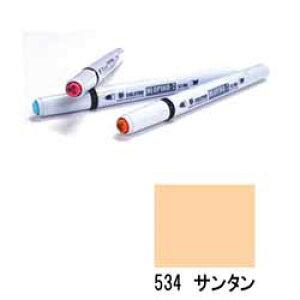 デリーター ネオピコ2 コミック イラストマーカー Y-534