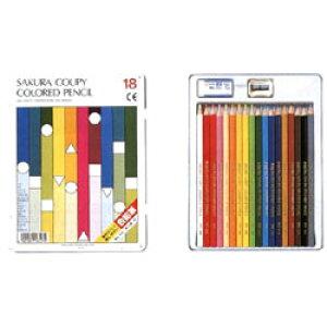 クーピー色鉛筆 18色セット スタンダード