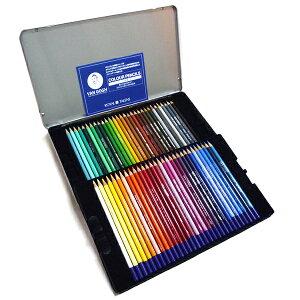 ヴァンゴッホ 色鉛筆 60色セット (メタルケース入り)