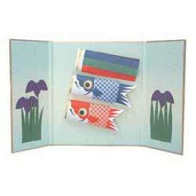 手作りキット 屏風飾り こいのぼり キャッシュレス 5%還元対象
