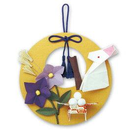 手作りキット リース飾り 月見うさぎ キャッシュレス 5%還元対象