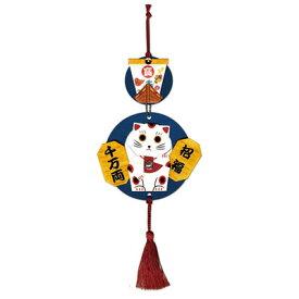 手作りキット 吊り飾り 招き猫 キャッシュレス 5%還元対象