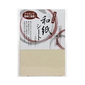官製はがき用 和紙シート (麻、三椏) ※1袋30枚入り