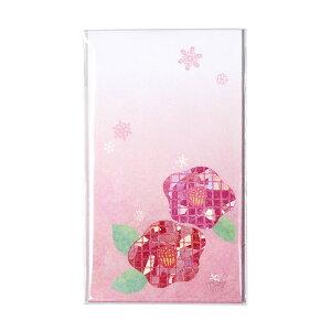 ポチ袋 雪椿 (ゆきつばき)