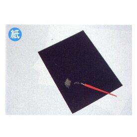 厚紙 スクラッチボード黒 (30.5×22.9cm) キャッシュ