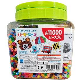 パーラービーズ 筒入り (11000P)