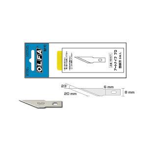 オルファ アートナイフ プロ 替刃 直線刃 (5枚入)