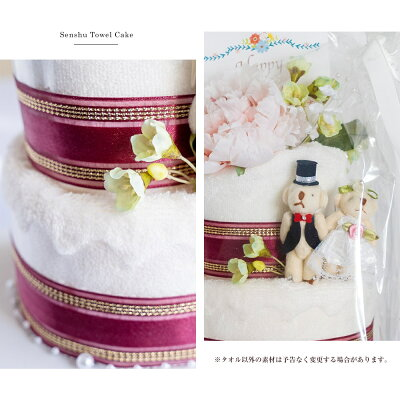 泉州タオルケーキ2段ブライダル結婚ベアーハンドタオルタオルハンカチフェイスタオルタオルケーキくまbearバラかわいいお返しプレゼント花花束日本製お花記念日祝いパーティーケーキ結婚式2次会結婚祝いドールきれい造花ペア2020
