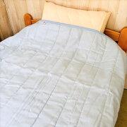肌ケットアウトラスト日本製ブルーカラー温度調整機能素材仕様送料無料国産寝具寝装品光沢大判サイズ10P09Jan16