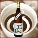 50%精米 純米吟醸 生原酒720ml
