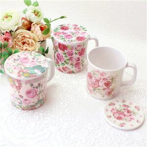 マグカップ おしゃれ 蓋付 コップ メラミンカップ 薔薇 食器 母の日ギフト