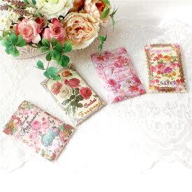 薔薇雑貨 サシェ袋 香袋 アロマ ローズの香り バラ 花柄 おしゃれ かわいい ローズ 薔薇雑貨姫系 ボタニカル 母の日ギフト