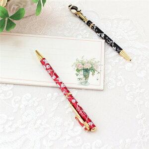 ボールペン おしゃれ かわいい キラキラ ボールペン 花柄 猫雑貨 姫系 花柄 ボタニカル バラ 雑貨 花柄 かわいい 母の日ギフト