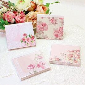 メモ帳 ミニ かわいい メモパッド バラ 花柄 おしゃれ ローズ 薔薇雑貨姫系 ボタニカル 母の日ギフト