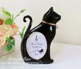 写真立て フォトフレーム 猫 おしゃれ かわいい ローズ 薔薇雑貨姫系 花柄 ボタニカル バラ 雑貨 花柄 かわいい 母の日ギフト 02P28Sep16