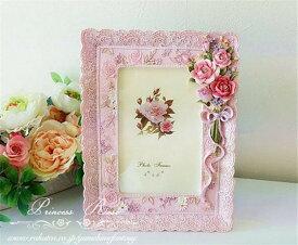 写真立て フォトフレーム アンティック おしゃれ かわいい ローズ 薔薇雑貨姫系 花柄 ボタニカル 母の日ギフト