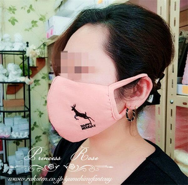 マスク 大きめ ピンク 刺繍 おしゃれ かわいい ローズ 薔薇雑貨姫系 花柄 ボタニカル バラ 雑貨 花柄 かわいい 母の日ギフト