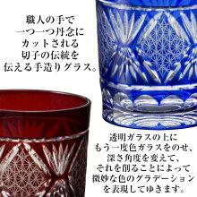 名入れグラス切子ロイヤルオリエント青単品木箱付切子グラス退職祝い定年退職男性贈り物プレゼント記念品
