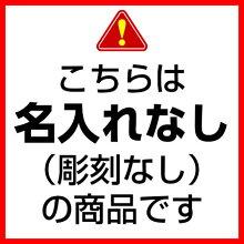 夫婦湯呑有田焼内花ぶどう青&赤ペアセット湯呑み