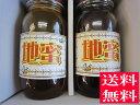 【ギフト】【送料無料 はちみつ セット】生はちみつ 非加熱 純粋蜂蜜ニホンミツバチ(日本蜜蜂)のはちみつ地蜜1kg×2本セット【宇和養蜂…