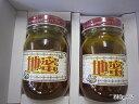 【ギフト】【送料無料はちみつ セット】生はちみつ 非加熱 純粋蜂蜜ニホンミツバチ(日本蜜蜂)のはちみつ地蜜500g×2本セット【宇和養蜂…