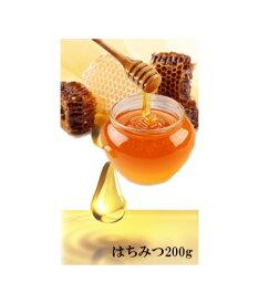 生はちみつ 非加熱 百花はちみつ200g(ネコポス)送料無料/国産純粋蜂蜜【smtb-kd】