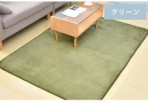 ラグラグマットあす楽洗える185X1852畳おしゃれ北欧シャギーラグカーペットウォッシャブル絨毯じゅうたんリビング床暖房対応マイクロファイバーtop-4078冬仕度