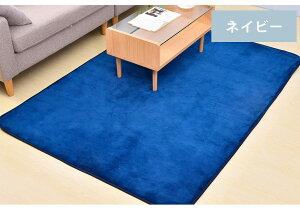 ラグマット夏用ラグマット洗える185X185cm2畳おしゃれ北欧シャギーラグカーペットウォッシャブル絨毯じゅうたんリビング床暖房対応マイクロファイバー