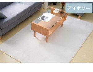 【ポイントアップ★15%OFFクーポンも配布中】ラグ洗える185X1852畳ラグマット北欧シャギーラグカーペット無地ウォッシャブル絨毯じゅうたんリビング床暖房対応寝室スマホタブレットマイクロファイバーtop-407812345
