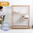 【予約販売】猫 ケージ キャットケージ 2段 木製フレーム ハンモック付 広々 大型 猫ゲージ 高級感 おしゃれ キャット…