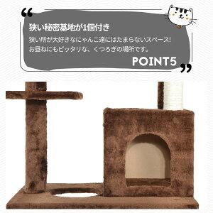 キャットタワー突っ張りスリム省スペースおしゃれ全高232-255cm爪研ぎハンモック付き階段つっぱり猫タワーキャットハウス猫ベッド隠れ家cattowerペット用品