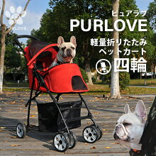 ペットカート折りたたみ4輪多頭小型犬中型犬ペット用