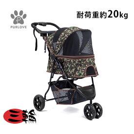 ペットカート 小型犬 折りたたみ 3輪 ストッパー付き 折畳 組立簡単 工具不要 介護用 ドッグカート ペットバギー 犬 猫 小動物 レッド ブラック カモフラ ブラウン ペット用品