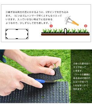 人工芝27枚セット2.4平米用ジョイント式ジョイントタイプリアル芝丈30mmリアル人工芝マット