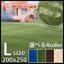 ラグ 低反発ラグ 低反発 ラグマット ラグマット 低反発 厚手 極厚20mm 200×250 3畳 洗える ホットカーペット対応…