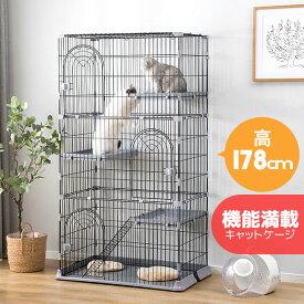 猫 ケージ キャットケージ 3段 猫ゲージ おしゃれ キャットハウス ネコ ハウス 多段 留守番 保護 脱走防止 多頭飼い 多頭 スチール ペットケージ