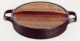 南部鉄器 すき焼鍋24cm