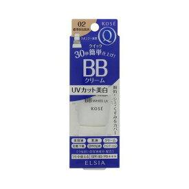 《コーセー》 エルシア(elsia) プラチナム クイックフィニッシュ BB ホワイト UV (02標準的な肌色)