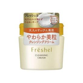《カネボウ》 フレッシェル クレンジングクリームN 250g (メイク落とし・マッサージクリーム)