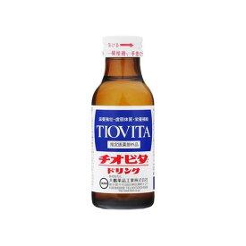 《大鵬薬品》 チオビタ ドリンク 100ml×1本 【指定医薬部外品】 (滋養強壮・栄養補給)
