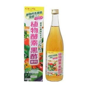 《井藤漢方製薬》 ビネップル 植物酵素黒酢飲料 720ml (健康飲料)
