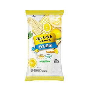 《中薬》 カルシウム ウエハース+乳酸菌(レモン) 20枚入