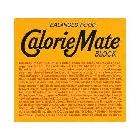 《大塚製薬》 カロリーメイトブロック チーズ味 4本入り