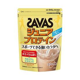 《明治》 ザバス ジュニア プロテイン ココア味 840g(60食分)