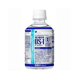 《大塚製薬》 経口補水液 オーエスワン ペットボトル 280mL